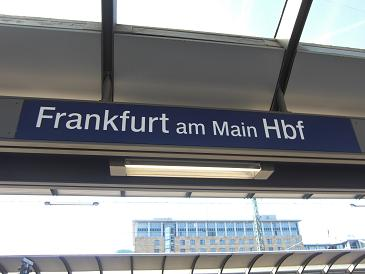 フランクフルト益看板