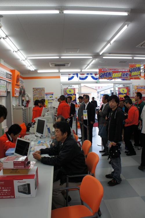 DSC00988_convert_20111212091932.jpg