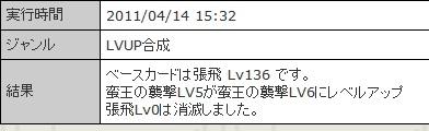 蛮王6おk