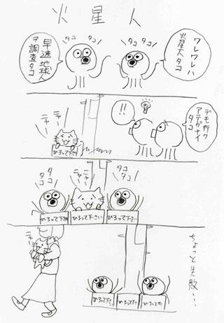 kaseijin001