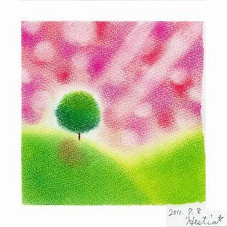 pas-pinktree