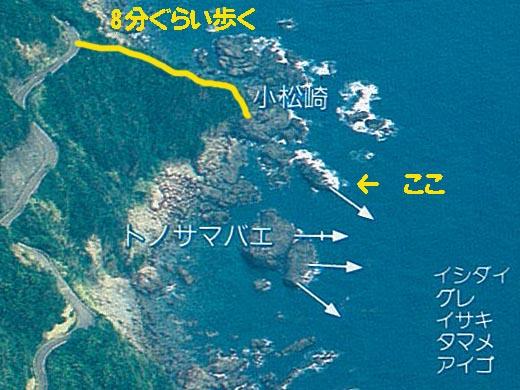 02_komatsuzaki-1.jpg