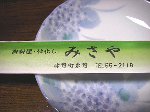 14_IMGP2478-1.jpg