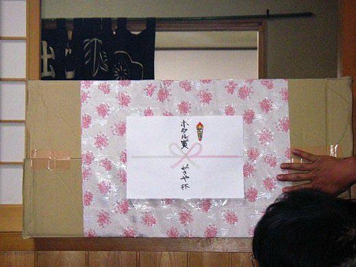 39_IMGP2788-1.jpg