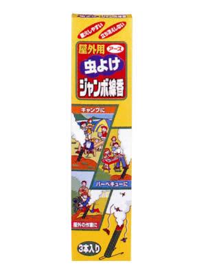 kenkocom_1968_611080053.jpg