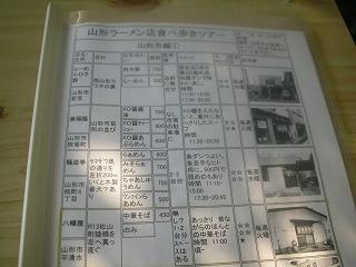 DSCN3201.jpg