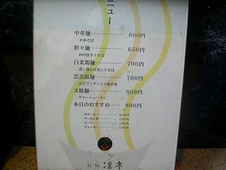 DSCN3399.jpg