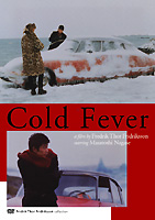 Cold fever0