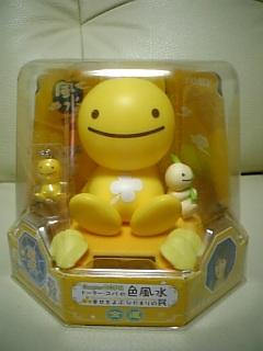 2007/5/8ひだまりの民