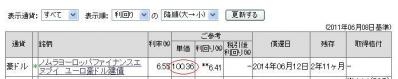nomurakihatsusai608.jpg