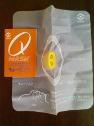 人工呼吸携帯マスク