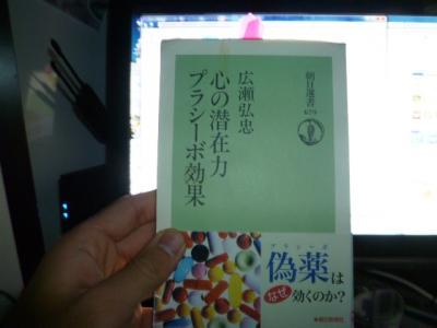 001_20120106014623.jpg