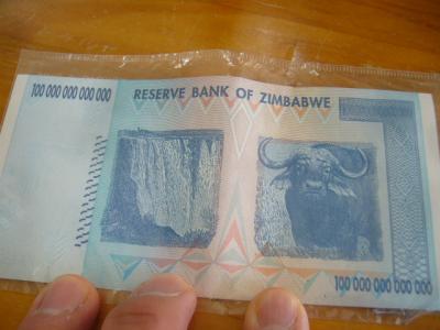 ジンバブエ 100兆ドル (2)
