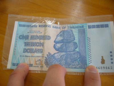 ジンバブエ 100兆ドル (1)