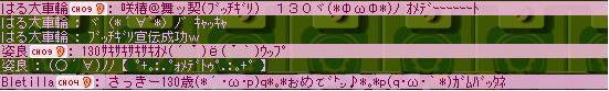 20070619024620.jpg