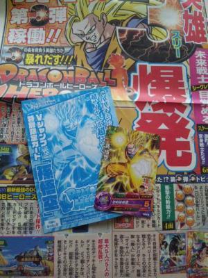 moblog_648eb50e.jpg