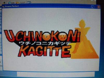 moblog_f8a66b46.jpg