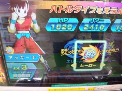 moblog_f96a95a6.jpg