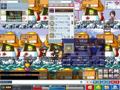 Maple000195.jpg