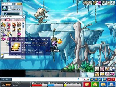 Maple000281.jpg