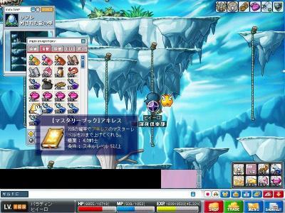 Maple000285.jpg