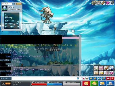 Maple000307.jpg