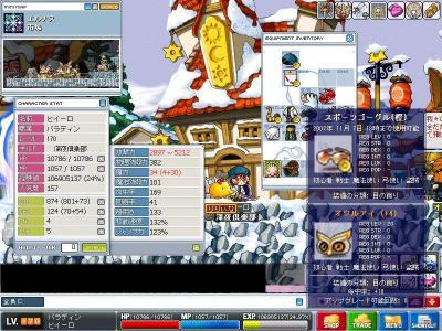 Maple000317.jpg