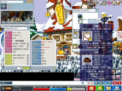 Maple000318.jpg