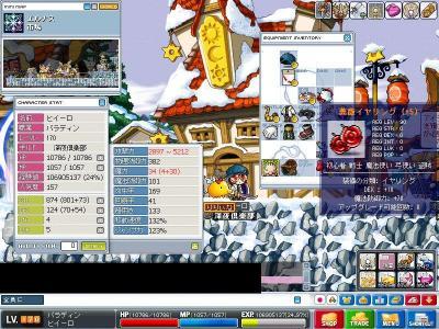 Maple000319.jpg