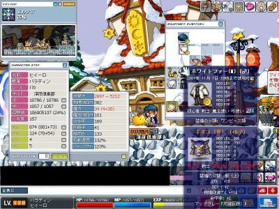 Maple000320.jpg