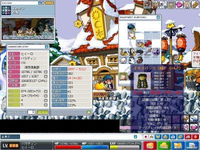 Maple000321.jpg