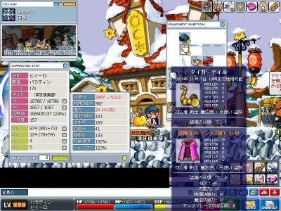 Maple000322.jpg