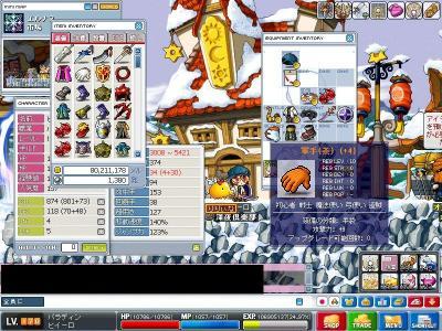 Maple000324.jpg