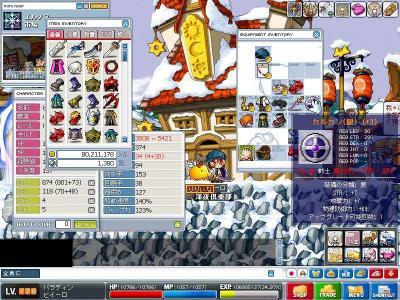 Maple000328.jpg