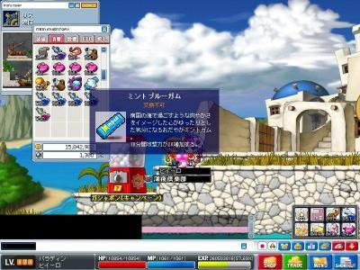 Maple000400.jpg