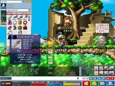 Maple000416.jpg