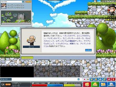 Maple000512.jpg
