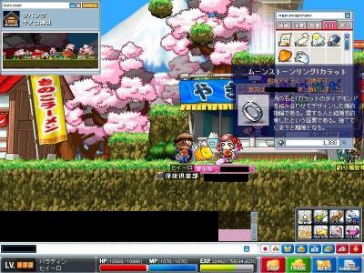 Maple000514.jpg