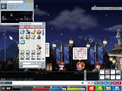 Maple000601.jpg