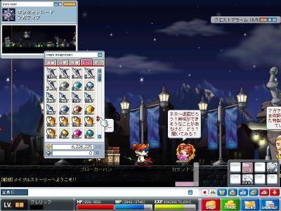 Maple000602.jpg