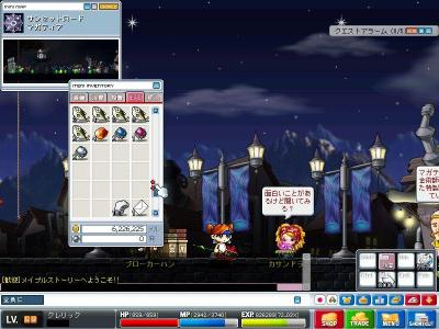 Maple000603.jpg