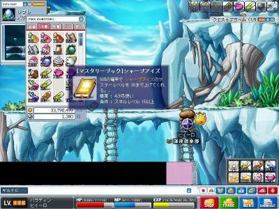 Maple000634.jpg