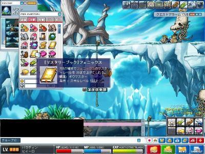 Maple000651.jpg