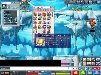 Maple000685.jpg