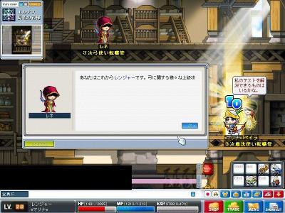 Maple000730.jpg