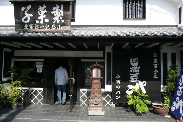 sasayama07.jpg