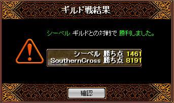 0529gv2.jpg