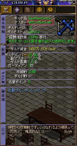 20070623013652.jpg