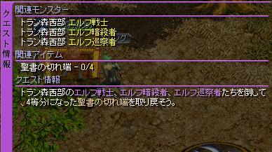20070726225231.jpg