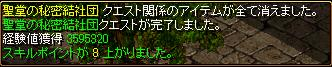 20070726225245.jpg